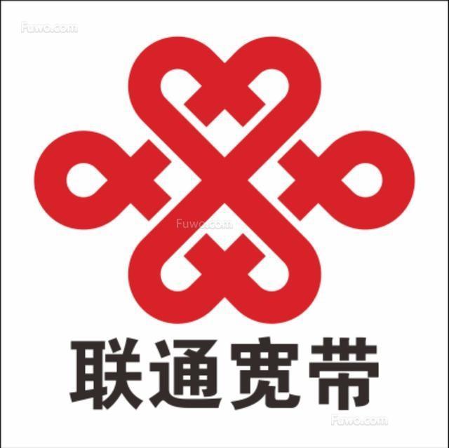 郴州联通纯宽带资费-13762587608