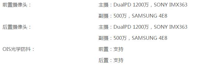 郴州美图手机专卖现货供应:美图T9全网通-13873566645