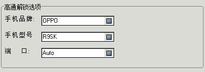 OPPO R9sk手机帐户密码锁-13762587608