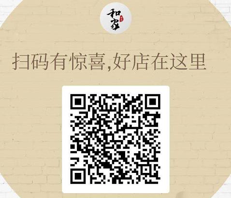 康佳电视&中国郴州移动铁通 4.18 胜利狂欢 GO!